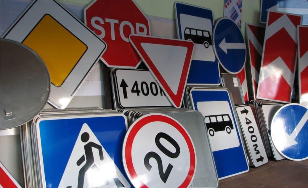 Как делают дорожные знаки (видео)